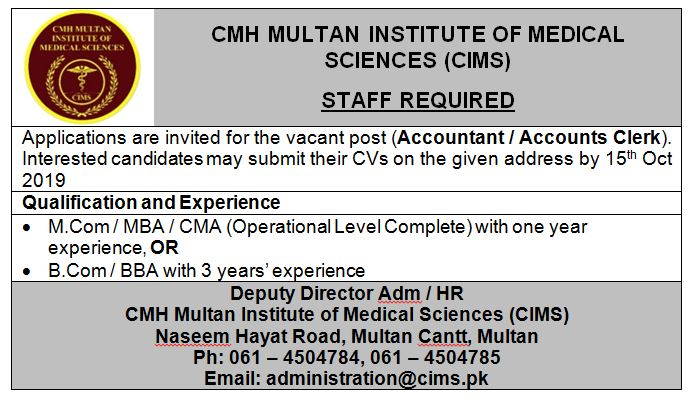 Accts Clk Required Job Add 222