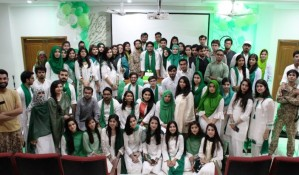 Celebrations of 70 years of Pakistan's Independence