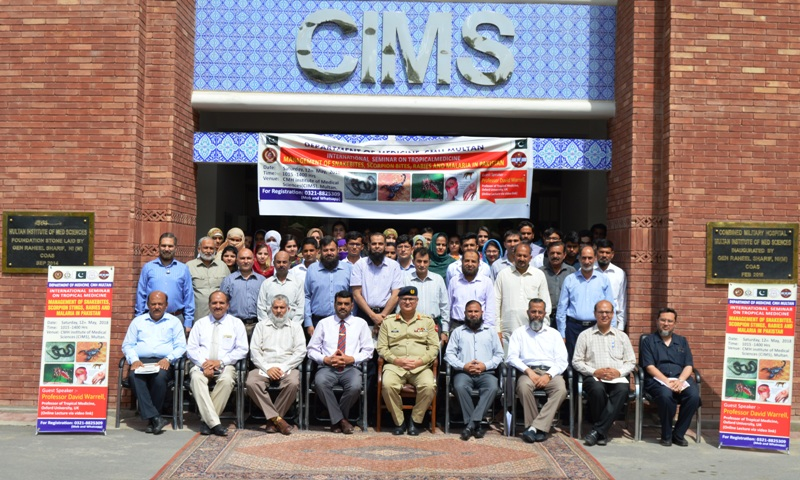 CIMS | CMH MULTAN INSTITUTE OF MEDICAL SCIENCES