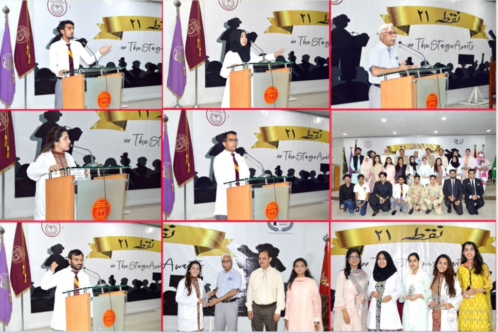 Annual Event (21نقطہ) OF CIMS Oratory Society